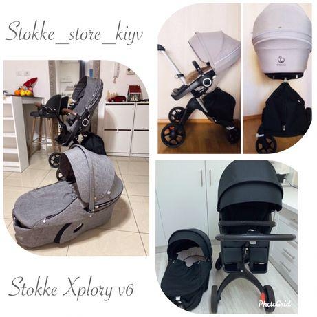 Распродажа !!!Коляска Stokke Xplory v6 шасси и люлька /прогулка .