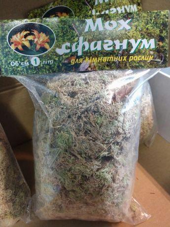 Мох сфагнум (для растений, орхидей, улиток) 1литр
