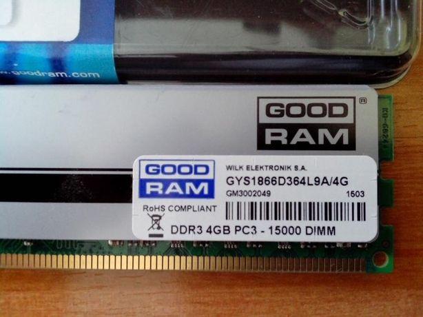 Озу, ddr 3, оперативная память, 2/4/8 гб, 1300-1600 мГц,