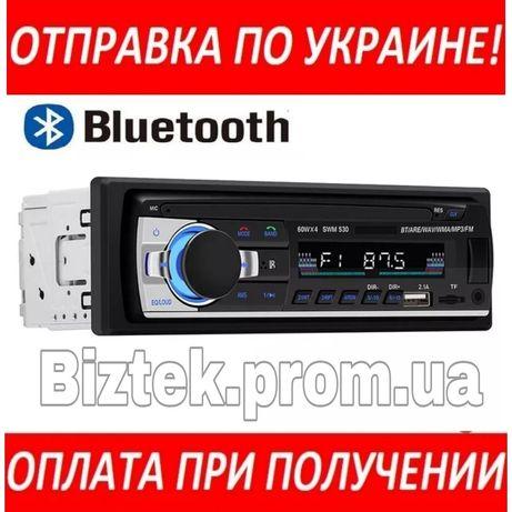 Мощная магнитола Pioneer JSD-520 с Bluetooth, 4*60 Вт! с 2USB, FM! NEW