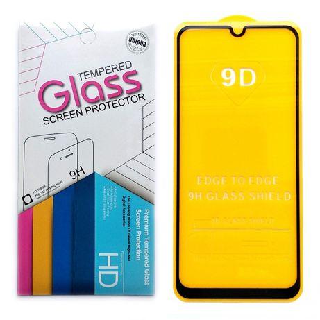 Защитное стекло 9D на для Samsung A50 A7 A750 A6 A8 / A8 Plus J6 Plus
