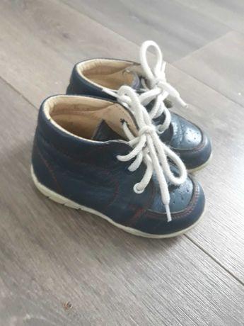Buty trzewiki chłopięce 20