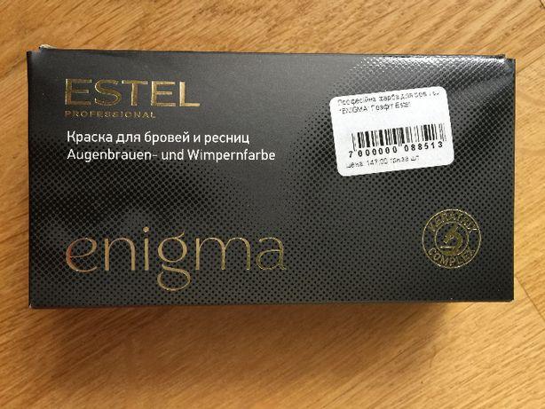 Краска для бровей и ресниц Estel Professional Enigma Графит