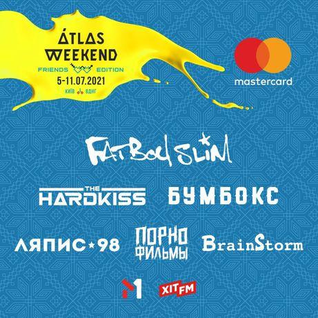 Билет на Atlas Weekend 2021 все дни