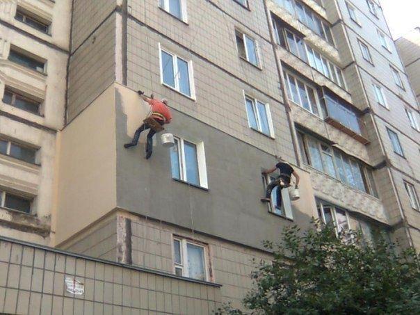 Высотные работы! Герметизация швов, ремонт балконов!