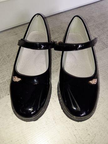 Eleganckie buty rozm.33