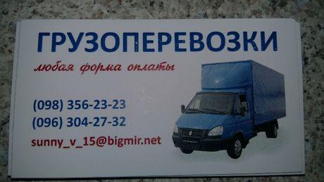 Грузоперевозки по Украине Мерседес 5 - тонник