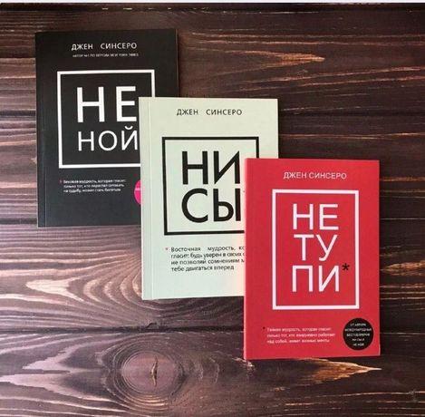 Продам книги для чтения