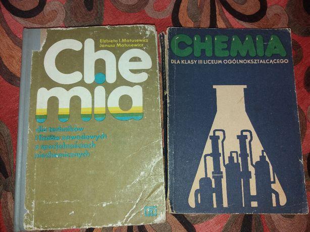 Bardzo stare podręczniki do chemii - 2 sztuki, Chemia