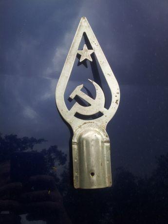 наконечник на флагшток прошлого века