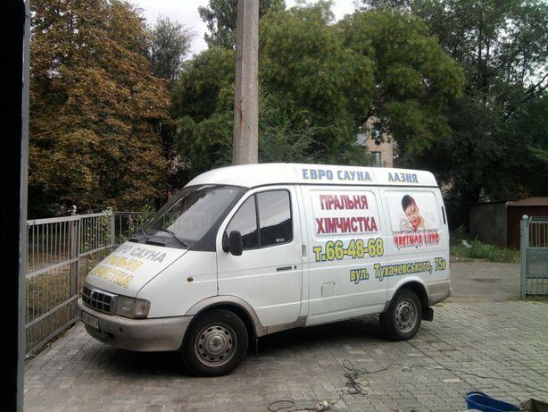 фургон ГАЗ 2752 ЗНГ СОБОЛЬ