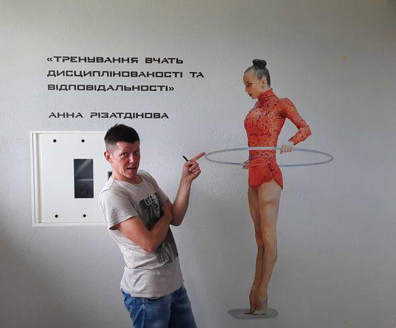 Робот художник. Роспись стен настенным принтером.