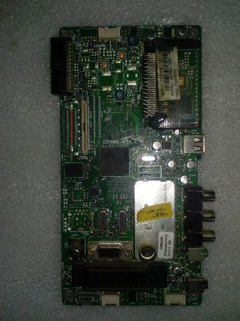 Майн 17MB60-4-1 нужен ребол