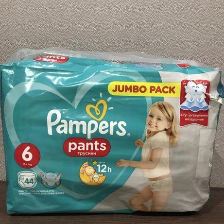 Подам Pampers pants 6 / трусики памперс 6, 44 шт