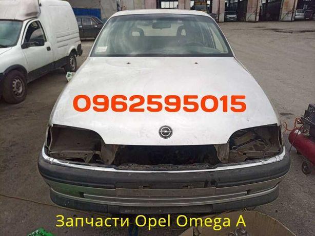 Разборка Опель Омега А 2.0 инжектор АКПП Разборка Opel Omega A