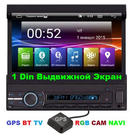 Авто Магнитола DVD Sony AHR-7059BT GPS 1Din MMP-9505, AV-7101BT,7100ВТ