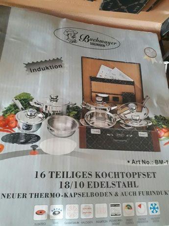 """Набор посуды """"Rachmayer"""""""