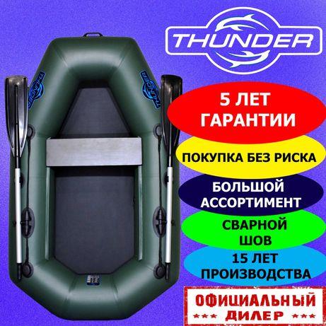 T 200Y надувная Пвх Лодка THUNDER по типу Барк Колибри Лисичанка