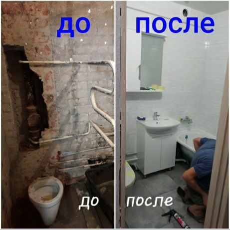 Ремонт квартир ,отделка и строительство.
