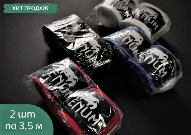 Новые яркие эластичные боксерские бинты Венум Venum под перчатки 5778