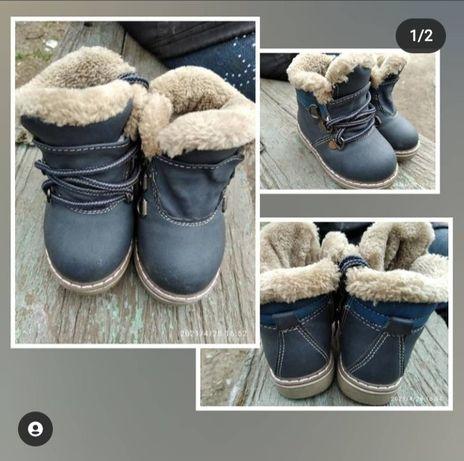 Сапожки, ботинки зимние на мальчика