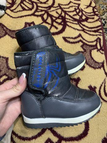 Взуття на зиму для хлопчика