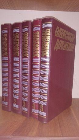 Книги   Олександр Довженко. Собрание сочинений в 5-и Томах. 1983 350 г