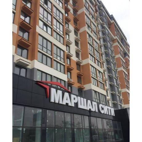 Продам квартиру в новом сданном ЖК Маршал Сити