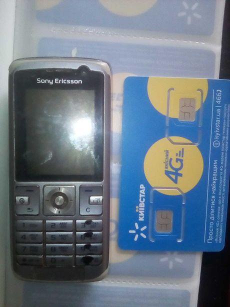 Сони-Эриксон K610i и новый номер Киевстар.
