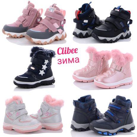 Ботинки Clibee новинка / Клиби зима