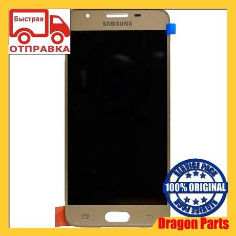 Дисплей с сенсором Samsung G570 J5 Prime Gold GH96-10324A, Оригинал!