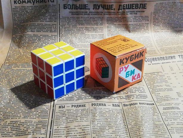 НОВЫЙ из СССР Кубик РУБИКА рубик головоломка, оригинал 1980-е редкость