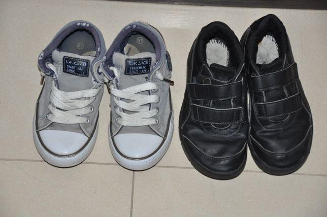Buty dla chłopca 31- dwie pary