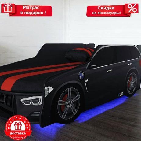 Кровать машина Премиум + матрас+Бесплатная доставка под дом.