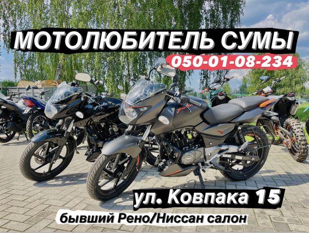 Мотоцикл Bajaj Pulsar 180 DTS-I ИНДИЯ 3 года гарантии 0% рассрочка