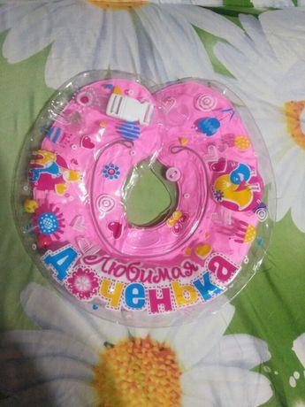 Круг для купания надувной детский для новорожденных