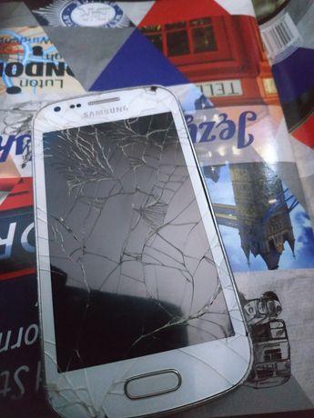 Samsung Galaxy  nie znam jaki to model