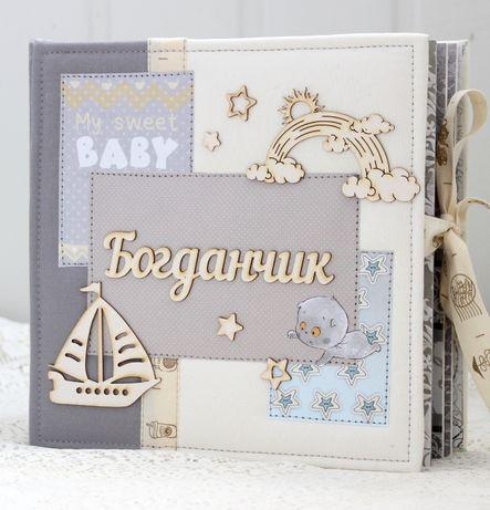 Фотоальбом для новорожденного мальчика ,скрапбукинг альбом для малыша
