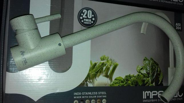 Кухонный смеситель светло-бежевый (замороженный) Imperial 31-107BEI-01