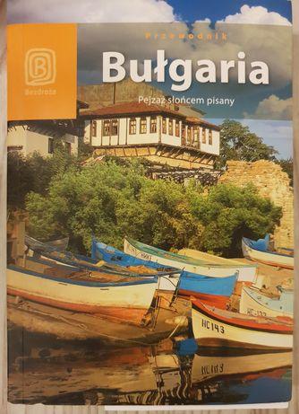 Książka Bułgaria pejzaż słońcem pisany