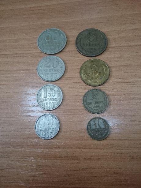Набор монет ссср 1986 года - 1, 2, 3, 5, 10, 15, 20, 50 копеек