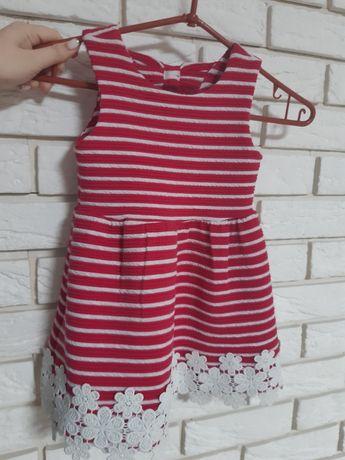 Детское платье ,нарядное платье ,костюм конфетки ,платье ,обруч