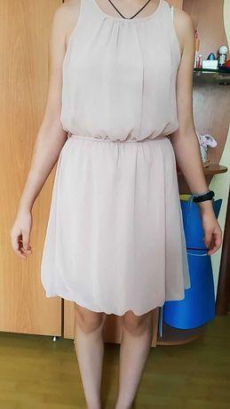 легкое платье, сарафан на 146-158 или XS-S Atmosphere