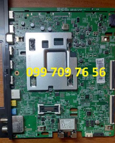 Main BN41-02635A