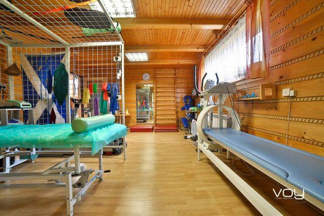 ! Rehabilitacja Jordanów! Masaż / Fizykoterapia/ Ćwiczenia / Szyna CPM