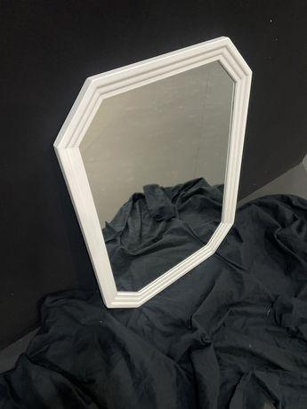Espelho branco preço fixo