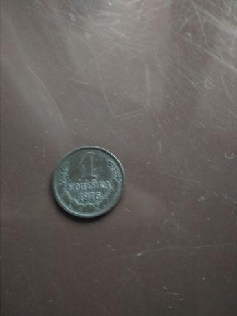 Продам монету сср