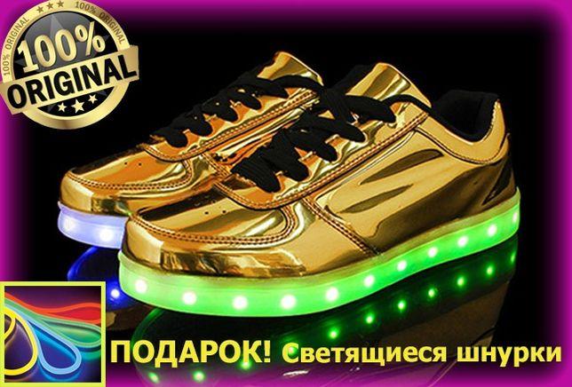 Светящиеся кроссовки Gold style. В наличии. БЕЗ ПРЕДОПЛАТ