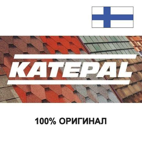 Katepal, Катепал Битумная гибкая черепица 100% финский оригинал