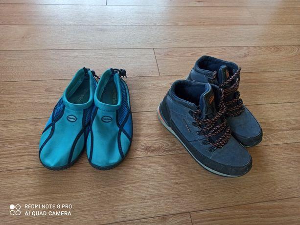 Buty chłopięce Sprandi, Nike, Buty do wody /Rozmiar 34/